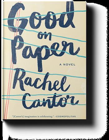 good on paper  rachel cantor